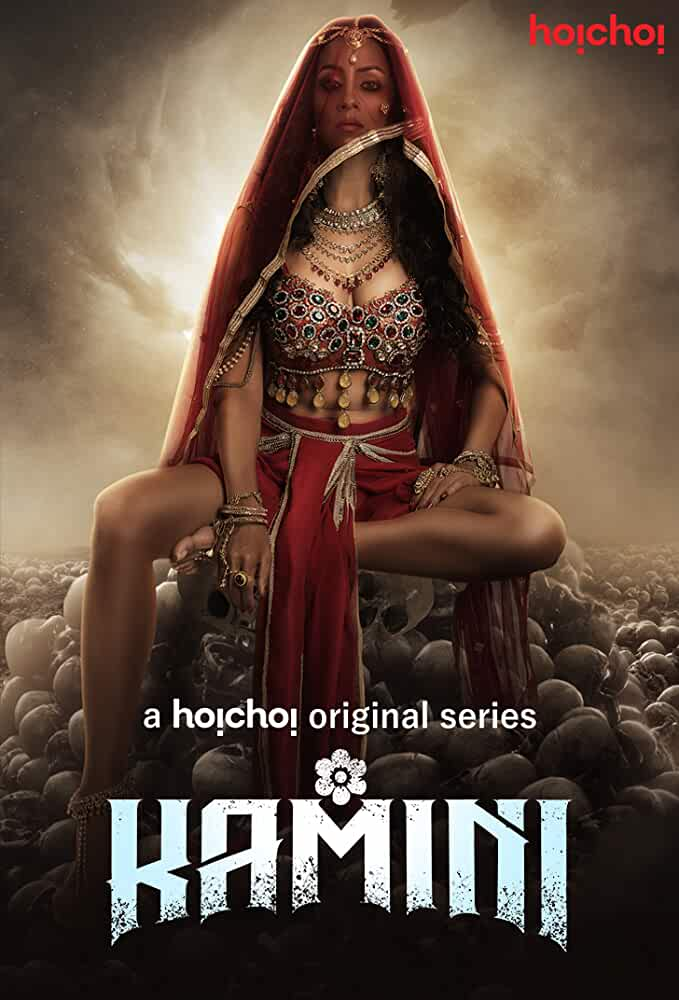 Kamini (2019) Bengali Season 1