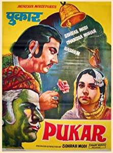 Funny comedy movies must watch Pukar India [360x640]