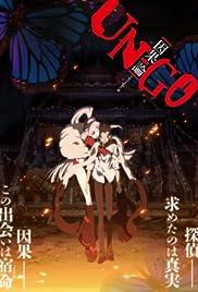 UN-GO: Inga-ron Poster