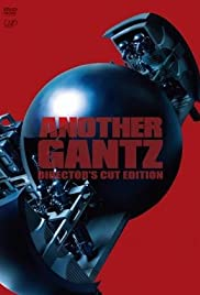Another Gantz Poster