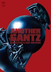 English movie direct download Another Gantz by Shinsuke Sato [1280x720]
