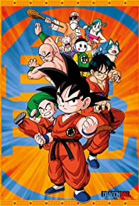 Primary photo for Dragon Ball