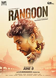Best free movie downloads iphone Rangoon by R. Kannan [480p]