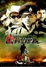 Mission China