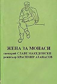 Zhena za Monasi (1986)