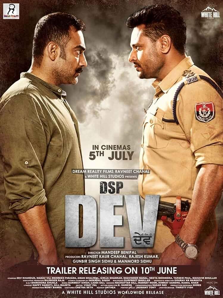 DSP Dev (2019) Punjabi