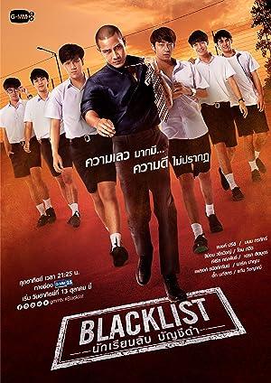 Blacklist (2019–)
