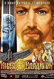 Prince Vladimir Poster