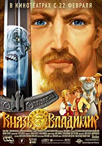Prince Vladimir full movie hd download