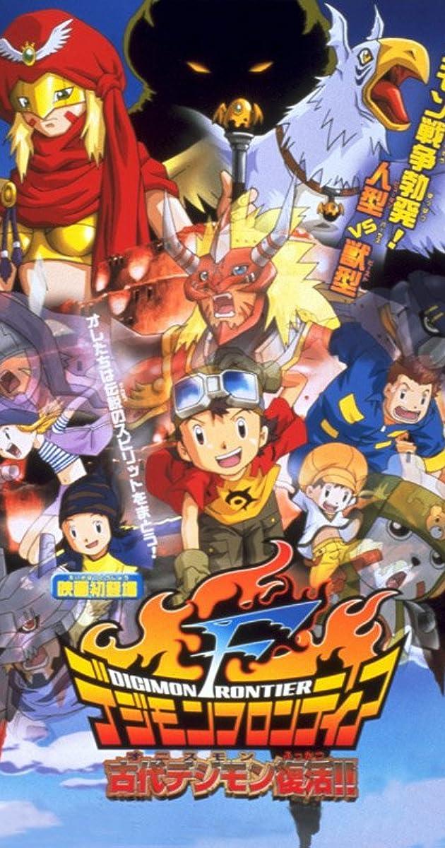 Digimon Island Of The Lost Digimon 2002 Imdb