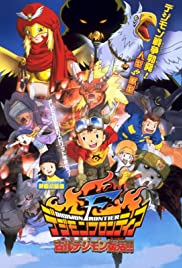 Digimon: Island of the Lost Digimon Poster