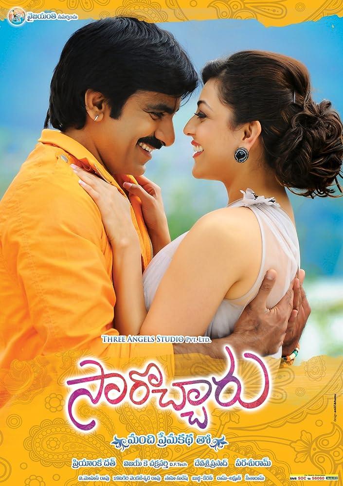 Sarocharu (2012) Hindi Dubbed