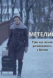 Metelyk Poster