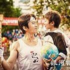 Zeang Feng and Chao Deng in Yin he bu xi ban (2019)