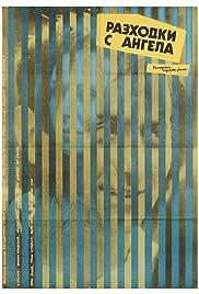 Razhodki s angela Poster