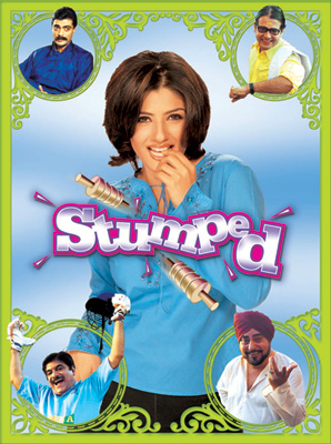 Comedy Stumped Movie