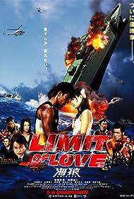 Limit of Love: Umizaru (2006)