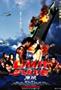 Limit of Love: Umizaru (2006) Poster