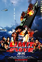Limit of Love: Umizaru