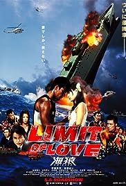 Limit of Love: Umizaru Poster