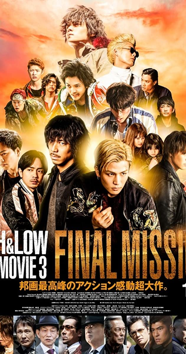 High Low The Movie 3 Final Mission 2017 Imdb