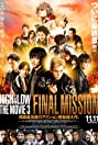 High & Low: The Movie 3 - Final Mission