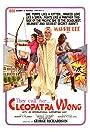 Cleopatra Wong