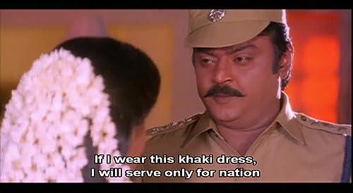Sethupathi I.P.S Trailer