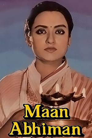 Yunus Parvez Maan Abhiman Movie