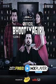Official Bhootiyagiri (2020)