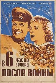 V shest chasov vechera posle voyny (1944)
