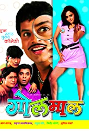 Golmaal (2006) Full Movie Watch Online Download thumbnail