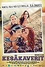 Summertime (2014) Poster
