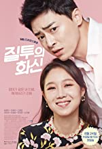 The entire list of Korean Dramas have watched (2005-2016) - IMDb
