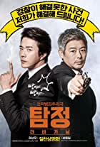 Tam jeong deo bigining
