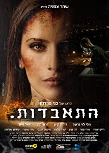 Suicide full movie download in hindi hd
