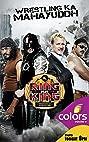 Ring Ka King (2012) Poster