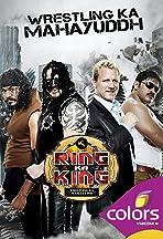 Ring Ka King