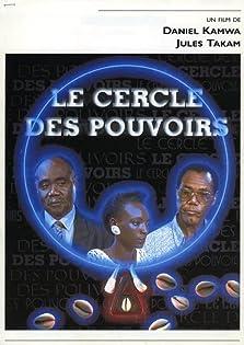 Circle of Powers (1998)