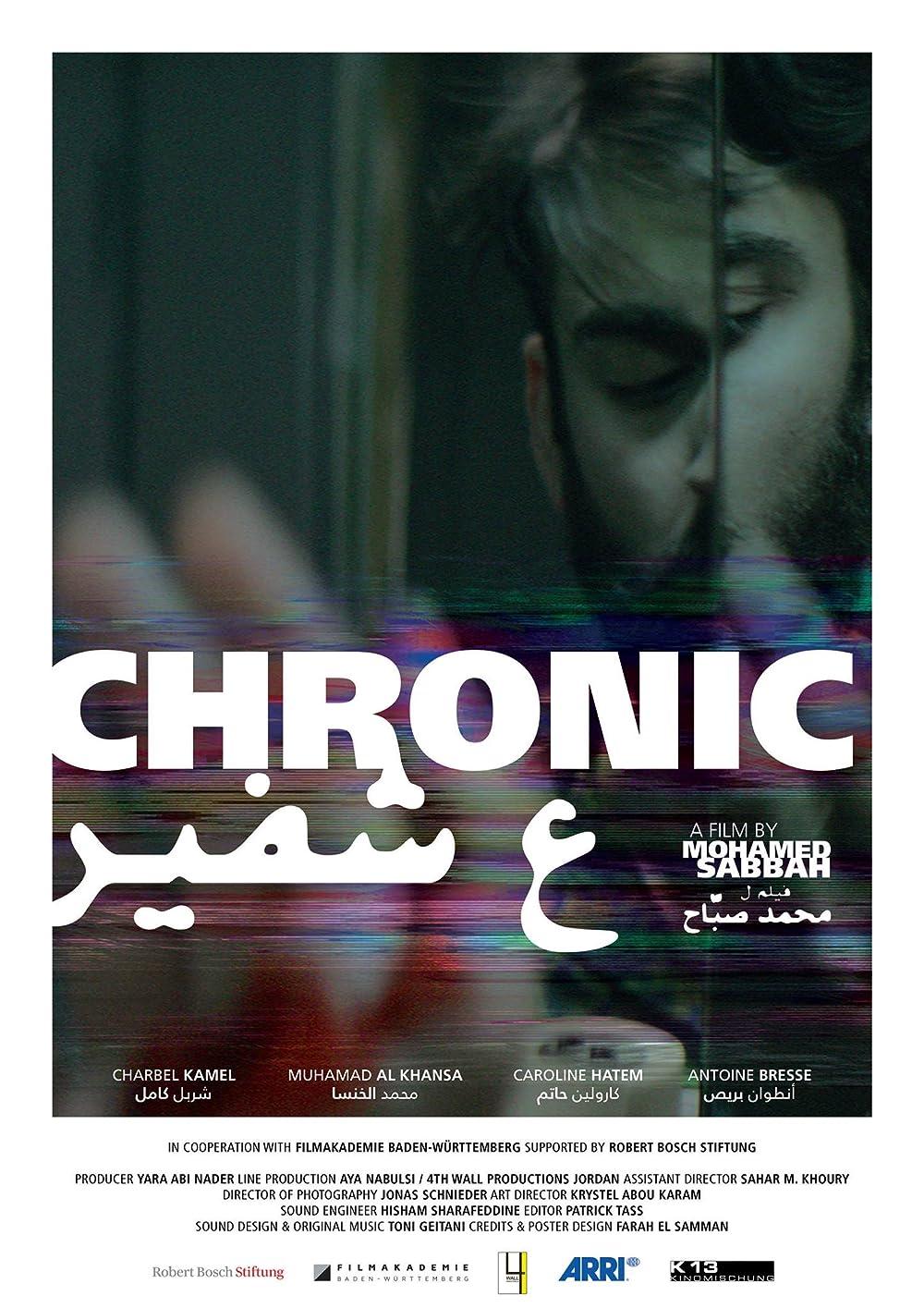 Chronic 2017