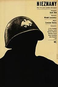 Nieznany (1964)