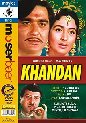 Khandan movie, song and  lyrics