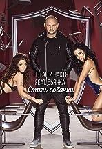 Potap & Nastya feat. Bianka: Stil Sobachki