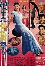 Musume jûroku jazz matsuri