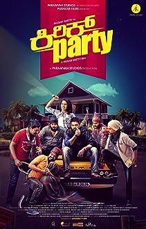 Kirik Party (2016)