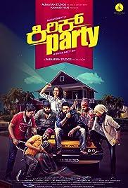 Kirik Party Poster