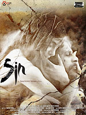 Sin movie, song and  lyrics