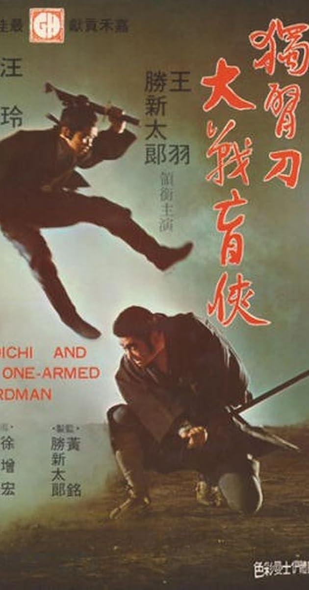 Zatoichi Meets the One-Armed Swordsman