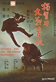 Zatoichi and the One-Armed Swordsman Poster