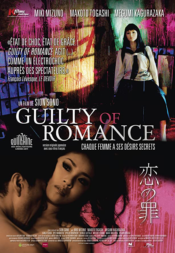 Guilty of Romance (2011) Hindi Dubbed